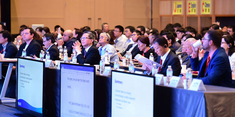 亞洲展覽會議協會聯盟(AFECA)年會