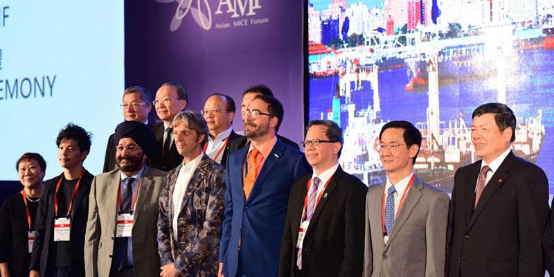 第12屆亞洲會展論壇