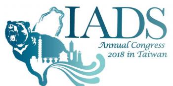 國際牙醫學生聯合會年度大會