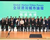 全球港灣城市論壇登場 25國65代表齊聚高雄