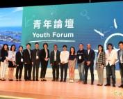 全球港灣城市論壇 青年提案「心中港灣城市」揭曉