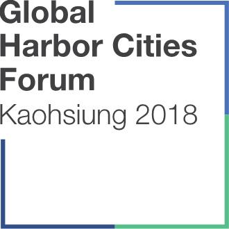 2018港灣城市論壇logo