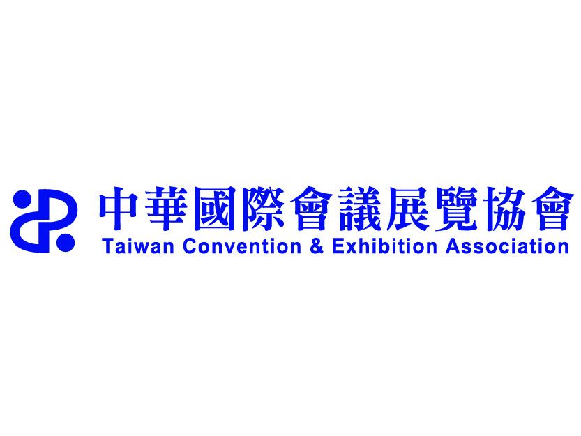 中華國際會議展覽協會