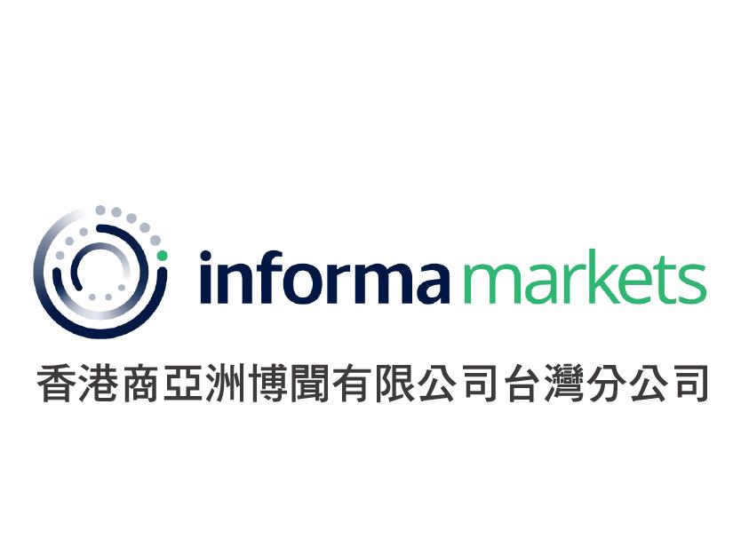 香港亞洲博聞有限公司台灣分公司